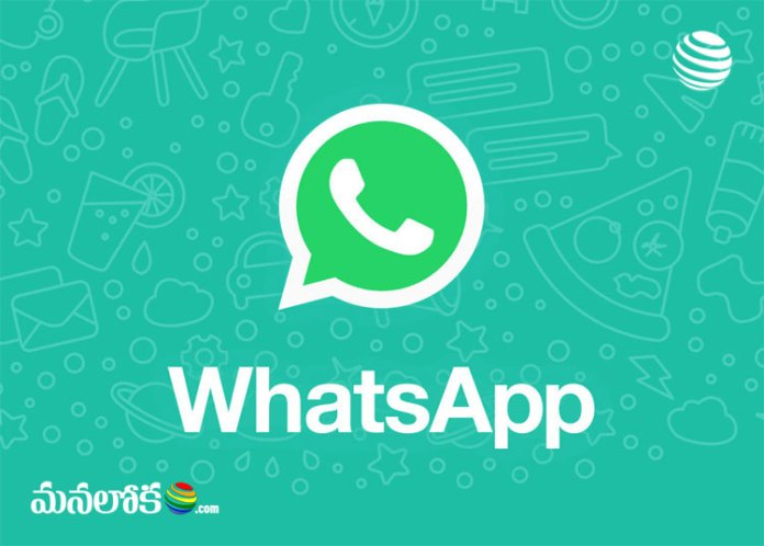 whatsapp testing new feature which will give more security