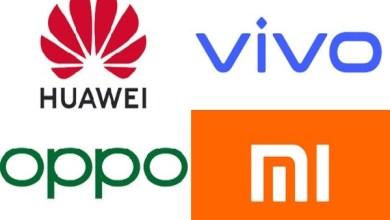 شركات صينية بصدد لإنشاء متجر إلكتروني منافس لمتجر جوجل