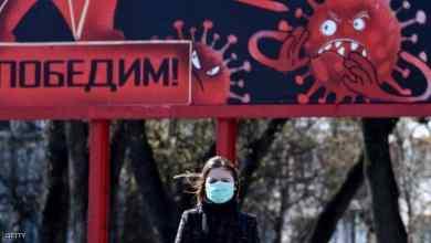 سجلت بيلاروس 2226 حالة إصابة بالمرض وتوفي به 23 مريضا