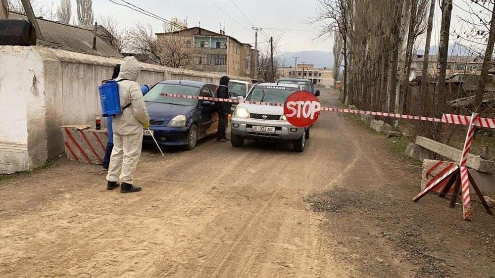 Чуйская область: в Московском районе ужесточили режим