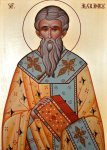 Sf. Alexandru
