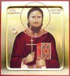ACATISTUL SFÂNTULUI NOU MUCENIC DANIIL SISOYEV (+2009) APOSTOL ORTODOX ÎN MODERNITATE