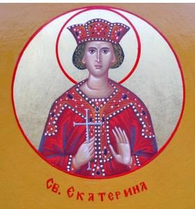 Sf Ecaterina