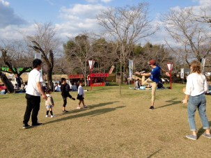 I brought my Vietnamese kicky game to a park, and we played with some local kids. It was good fun