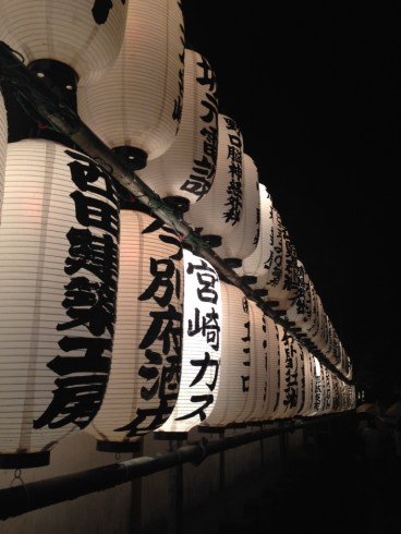 Lanterns at Okage Matsuri