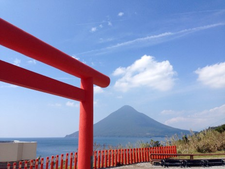A torii, a mountain, and some ocean. #Japan