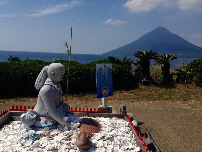 A shrine for Urashima Taro