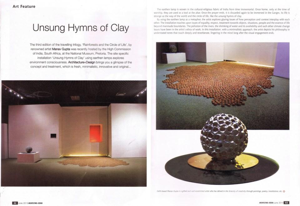 manav gupta installation review, Architecture and Design Magazine