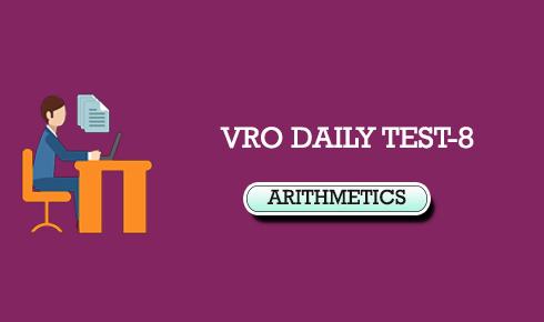 VRO online test