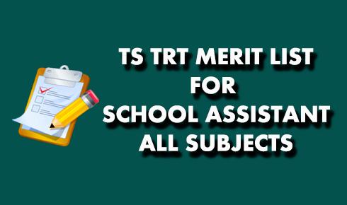 TS TRT sa merit list