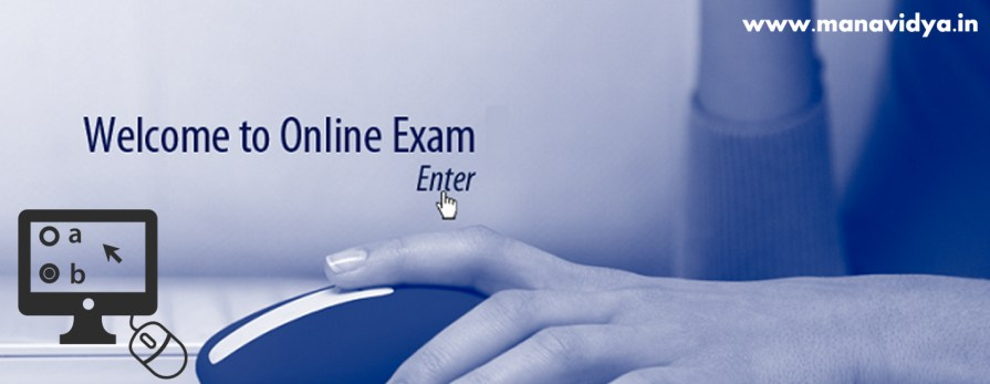 online exam page