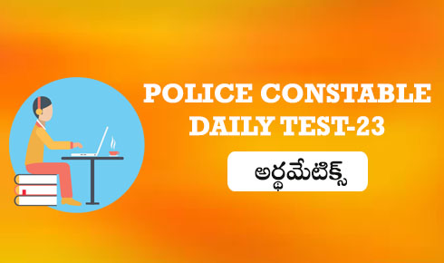 POLICE CONSTABLE DAILY TEST-23