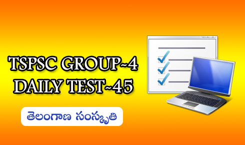 TSPSC GROUP-4 DAILY TEST-45