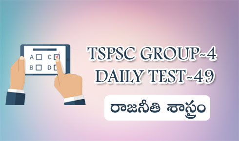TSPSC GROUP-4 DAILY TEST-49