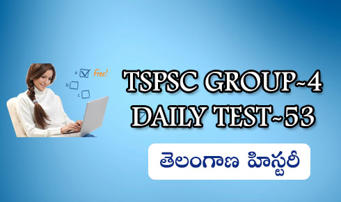 TSPSC GROUP-4 DAILY TEST-53