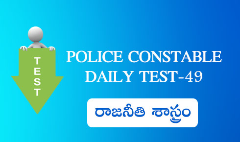 POLICE CONSTABLE DAILY TEST-49