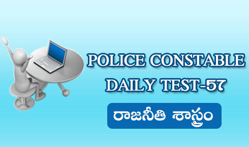 POLICE CONSTABLE DAILY TEST-57