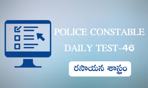 POLICE CONSTABLE DAILY TEST-46