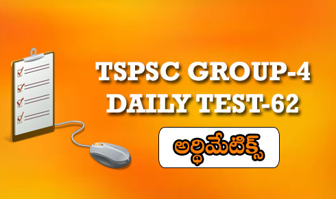 TSPSC GROUP-4 DAILY TEST-62