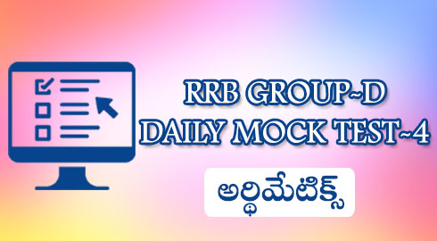 RRB Group-D Daily mock test-4