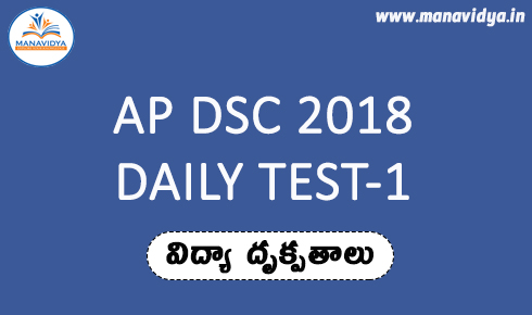 AP DSC 2018-SGT-Daily Chapter wise test free