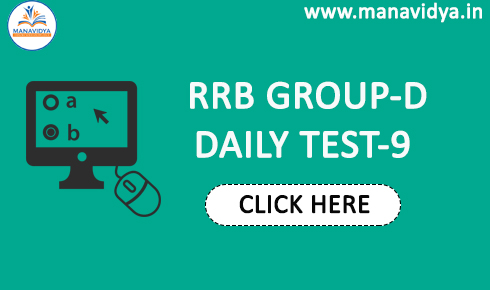 RRB Group-D Daily mock test-7-RRB Group D free online tests