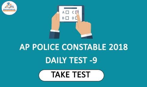 AP POLICE CONSTABLE FREE ONLINE EXAMS