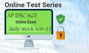 AP DSC SGT daily mock test-11