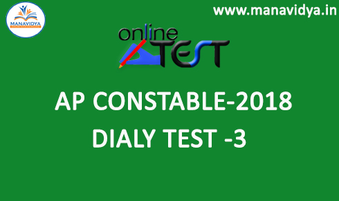 ap police constable free online mock tests