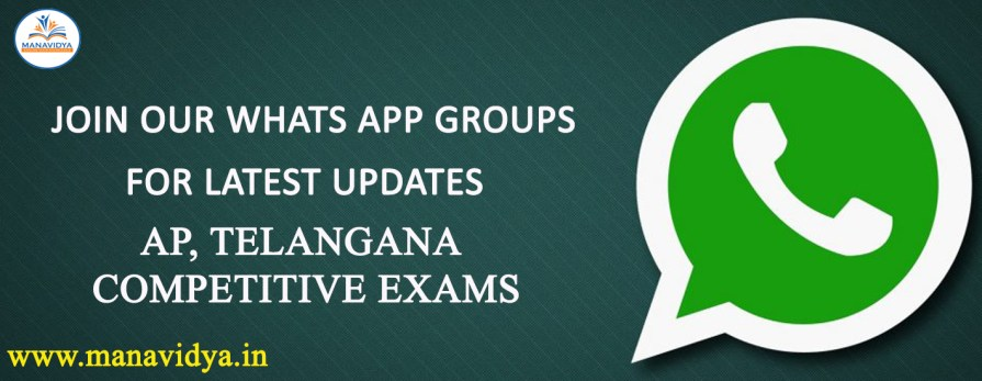 manavidya whats app groups