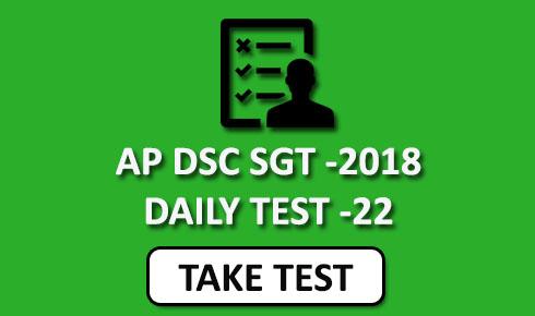 AP DSC SGT (TET Cum TRT) Free Online Test-22