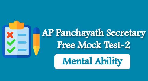 AP Panchayath Secretary Free Mock Test-2