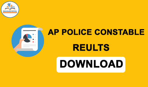 AP Police Constable Prelims Exam Results Declared by slprb.ap.gov.in
