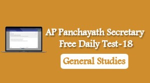 AP Panchayath Secretary Free Daily Test-18