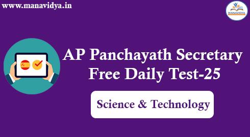 AP Panchayath Secretary Free Daily Test-25