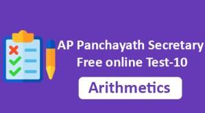 AP Panchayath Secretary Free online Test-10AP Panchayath Secretary Free online Test-10