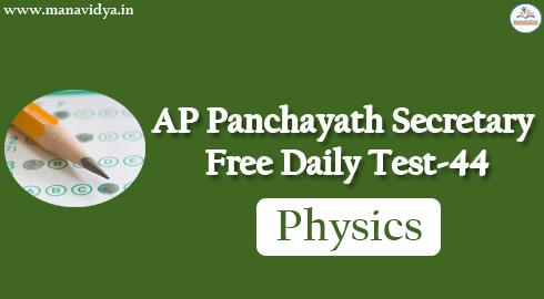 AP Panchayath Secretary Free Daily Test-44