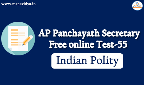 AP Panchayath Secretary Free online Test-55