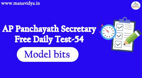 AP Panchayath Secretary Free Daily Test-54