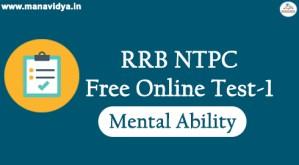 RRB NTPC Free Online Test-1
