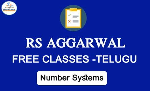 rs aggarwal in telugu