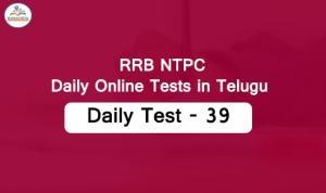 rrb ntpc groupd online exams in telugu