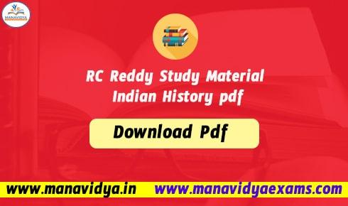 rc reddy study material in telugu pdf
