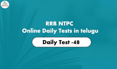 rrb ntpc free online exam in telugu