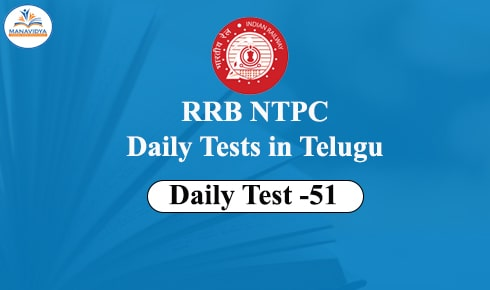 rrb ntpc free daily tests in telugu