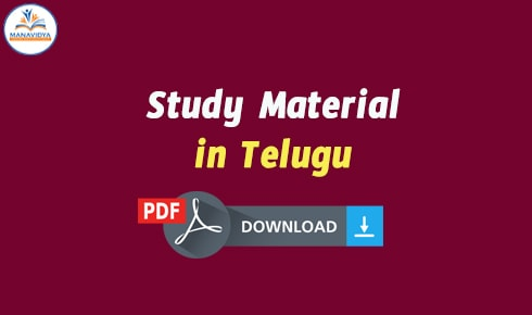 rrb study material in telugu