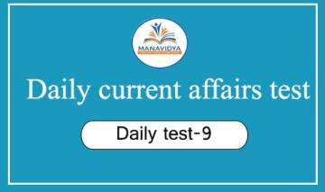 Manavidya daily current affairs test