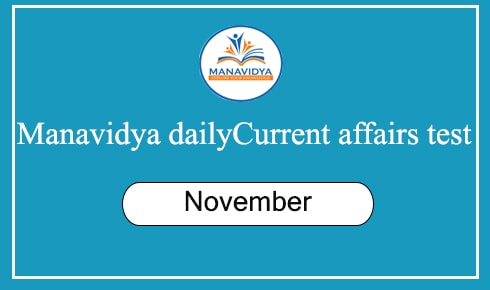 Manavidya daily test