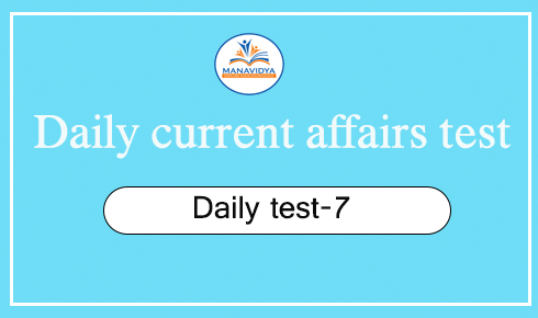 daily current affairs test