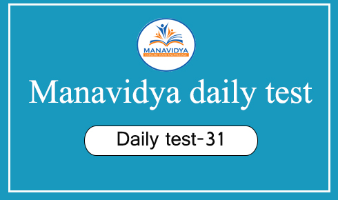 Manavidya daily test-31